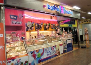 Ice Cream Parlours in Indore