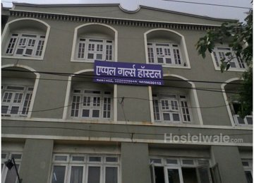 Apple Girls Hostel