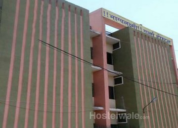 Bhagyalaxmi Girls Hostel