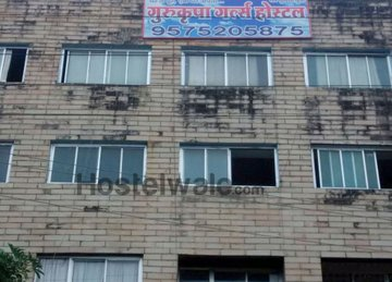 Guru kripa Girls Hostel