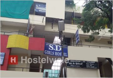 SD Girls Hostel