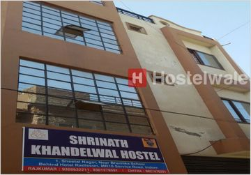 Shrinath Khandelwal Hostel