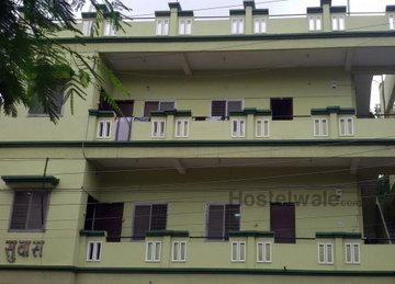 Suvas Girls Hostel