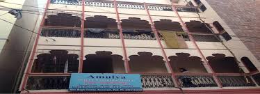 Amulya Executive Hostel
