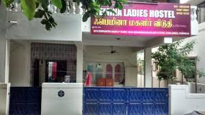 Femina Ladies Hostel