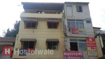Shree Sahaj Girls Hostel