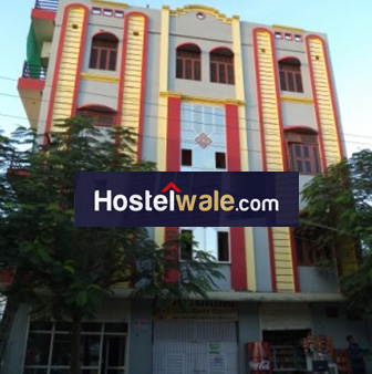 Krishna Boys Hostel