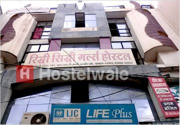 Riddhi Siddhi Girls Hostel