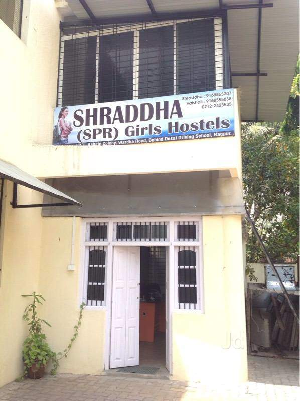 Shraddha SPR Girls Hostel