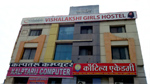 Vishalakshi Girls Hostel