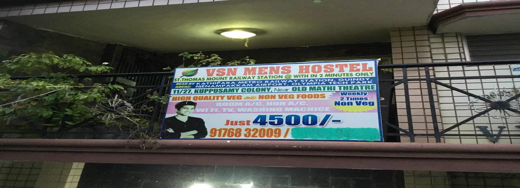 Vsn Mens Hostel